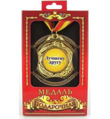 """Медаль """"Лучшему другу"""" купить в интернет магазине подарков ПраздникШоп"""