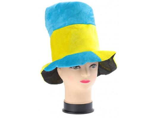 """Шляпа """"Жовто-блакитна"""" купить в интернет магазине подарков ПраздникШоп"""