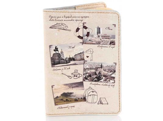 Кожаная обложка на паспорт Путешествие по Украине купить в интернет магазине подарков ПраздникШоп