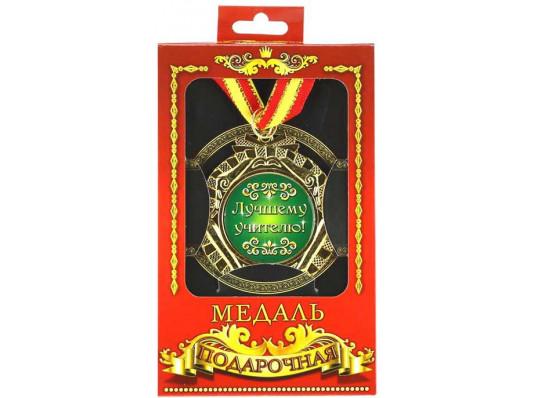 """Медаль """"Лучшему учителю"""" купить в интернет магазине подарков ПраздникШоп"""