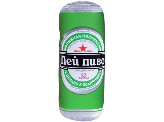 """Подушка """"Банка пива"""" купить в интернет магазине подарков ПраздникШоп"""