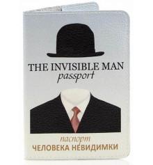 Кожаная обложка на паспорт Человека Невидимки купить в интернет магазине подарков ПраздникШоп