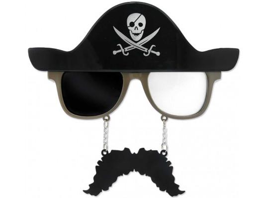 """Очки с усами """"Пират"""" купить в интернет магазине подарков ПраздникШоп"""