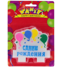 """Свеча с шарами """"С Днем рождения"""" синяя купить в интернет магазине подарков ПраздникШоп"""
