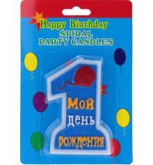 """Свеча """"Мой 1 День Рождения"""" синяя купить в интернет магазине подарков ПраздникШоп"""