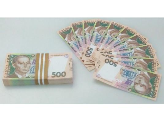 """Пачка 500 гривен мини """"Конфетти"""" купить в интернет магазине подарков ПраздникШоп"""