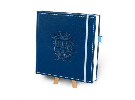 """Кук-бук для записи рецептов в обложке """"Кобальт с голубым"""" купить в интернет магазине подарков ПраздникШоп"""