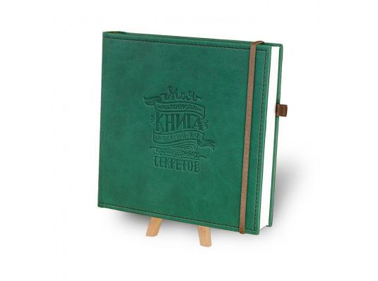 """Кук-бук для записи рецептов в обложке """"Зелёный с коричневым"""" купить в интернет магазине подарков ПраздникШоп"""