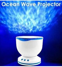 """Ночник - проектор со спикером """"морские волны"""" купить в интернет магазине подарков ПраздникШоп"""