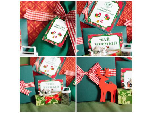 Подарки на Новый год Подарки к Новому году Новогодние