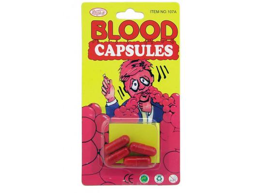 Капсулы с кровью купить в интернет магазине подарков ПраздникШоп