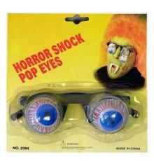 Очки с выпадающими глазами купить в интернет магазине подарков ПраздникШоп