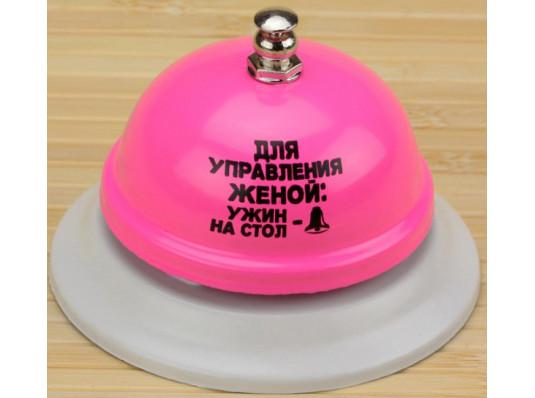 """Звонок настольный """"Управление женой"""" купить в интернет магазине подарков ПраздникШоп"""