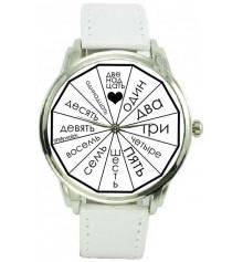 """Наручные часы """"Letters style"""" купить в интернет магазине подарков ПраздникШоп"""
