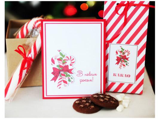 """Подарочный набор """"Candy Landy"""" купить в интернет магазине подарков ПраздникШоп"""