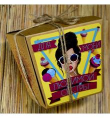 """Печеньки с предсказаниями """"Для сестры"""" купить в интернет магазине подарков ПраздникШоп"""