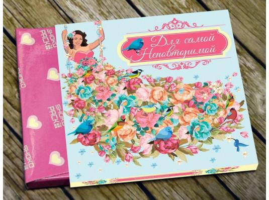 """Шоколадный мини-набор """"Для самой неповторимой"""" купить в интернет магазине подарков ПраздникШоп"""