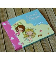 """Шоколадный мини-набор """"Для подруги"""" купить в интернет магазине подарков ПраздникШоп"""
