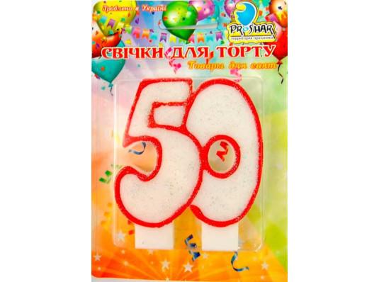 Свеча-цифра 50 купить в интернет магазине подарков ПраздникШоп