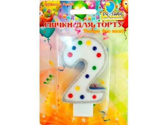 Свеча-цифра 2 купить в интернет магазине подарков ПраздникШоп
