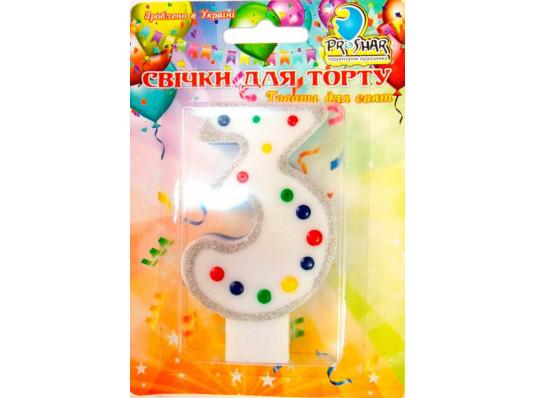 Свеча-цифра 3 купить в интернет магазине подарков ПраздникШоп