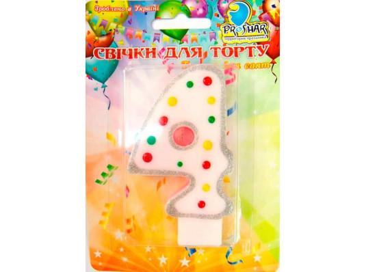 Свеча-цифра 4 купить в интернет магазине подарков ПраздникШоп