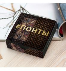 """Шоколадный набор """"Понты"""" купить в интернет магазине подарков ПраздникШоп"""