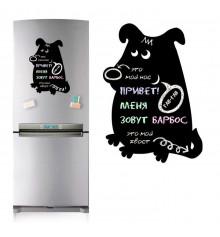 Магнитная доска на холодильник Пёс Барбос купить в интернет магазине подарков ПраздникШоп