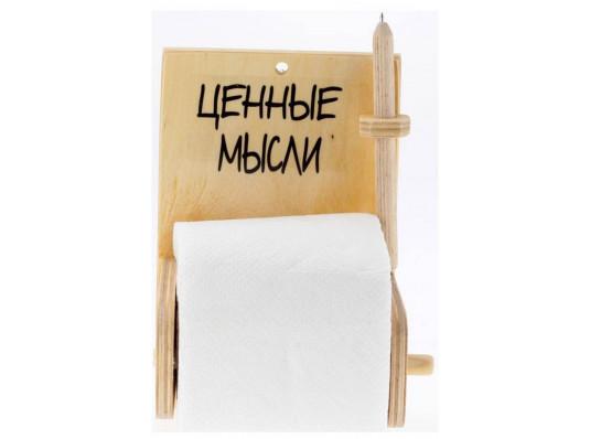 Ценные туалетные мысли купить в интернет магазине подарков ПраздникШоп