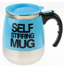 """Термокружка с миксером """"self stirring mug"""" большая, 3 цвета купить в интернет магазине подарков ПраздникШоп"""