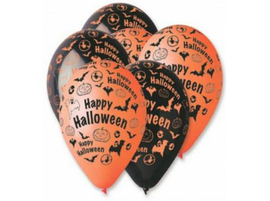 """Шар """"Halloween"""" купить в интернет магазине подарков ПраздникШоп"""