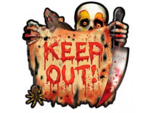 """Баннер """"Keep Out"""" купить в интернет магазине подарков ПраздникШоп"""