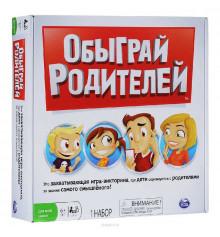 Настольная игра «Обыграй родителей» купить в интернет магазине подарков ПраздникШоп