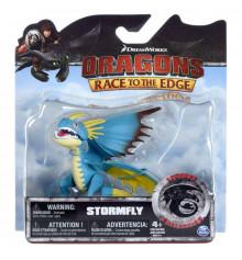 Как приручить дракона: дракон Громгильда де-люкс с механической функцией (27 см) купить в интернет магазине подарков ПраздникШоп