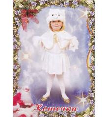 """Костюм """"Кошка"""" с шапкой-маской купить в интернет магазине подарков ПраздникШоп"""