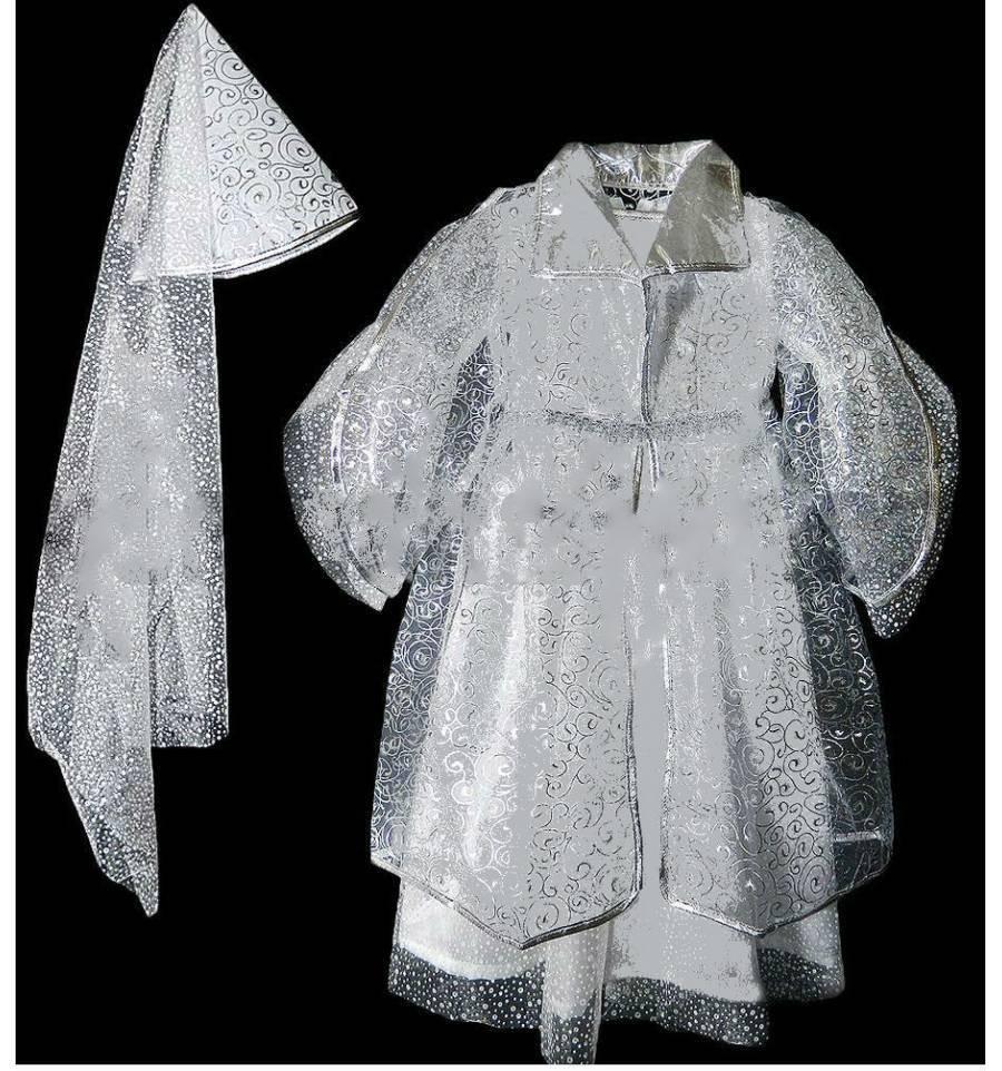 хотел фото шлейфа для костюма снежной емкости