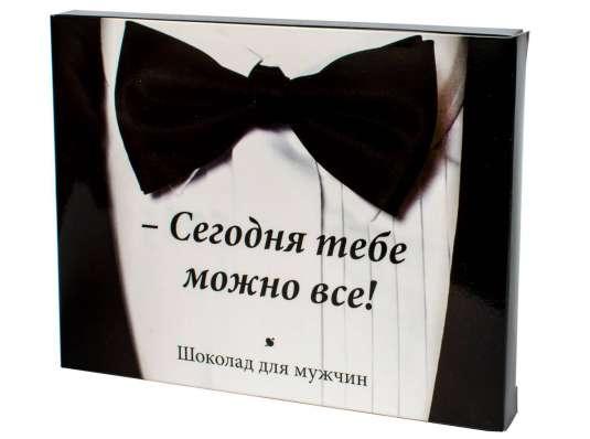 """Шоколадный набор """"Для мужчин"""" купить в интернет магазине подарков ПраздникШоп"""