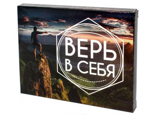 """Шоколадный набор """"Верь в себя!"""" купить в интернет магазине подарков ПраздникШоп"""