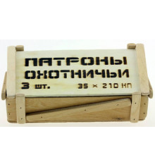 Патроны охотничьи 3 шт. - шкатулка с презерв. купить в интернет магазине подарков ПраздникШоп