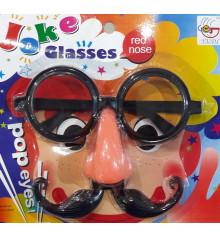 Очки с носом и усами купить в интернет магазине подарков ПраздникШоп