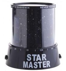 """Ночник-проектор """"Звездное небо"""" купить в интернет магазине подарков ПраздникШоп"""
