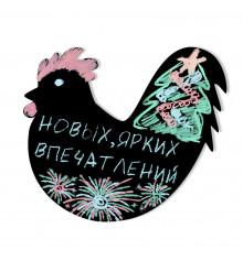 Магнитная доска для холодильника Петушок купить в интернет магазине подарков ПраздникШоп