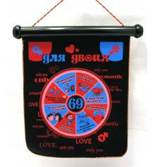 """Дартс магнитный """"Для двоих"""" купить в интернет магазине подарков ПраздникШоп"""