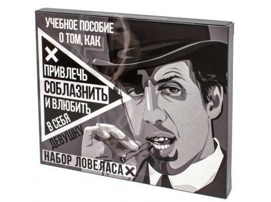 """Шоколадный набор """"Ловелас"""" купить в интернет магазине подарков ПраздникШоп"""
