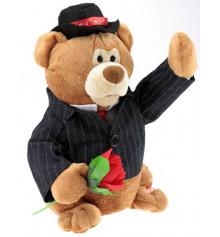 """Медведь с цветочком """"выйду на улицу"""" купить в интернет магазине подарков ПраздникШоп"""