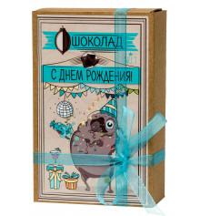 """Шоколадный набор (мопс) """"С Днем рождения"""" купить в интернет магазине подарков ПраздникШоп"""