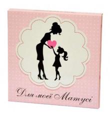 """Шоколадный набор """"Для моєї матусі"""" купить в интернет магазине подарков ПраздникШоп"""
