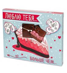 """Шоколадный мини-набор """"Люблю тебя"""" купить в интернет магазине подарков ПраздникШоп"""