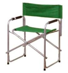 Раскладное рыбацкое кресло купить в интернет магазине подарков ПраздникШоп
