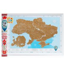Скретч-карта мира Discovery Map Відкривай Україну на украинском языке купить в интернет магазине подарков ПраздникШоп